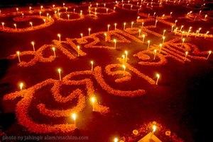 Shaheed Day